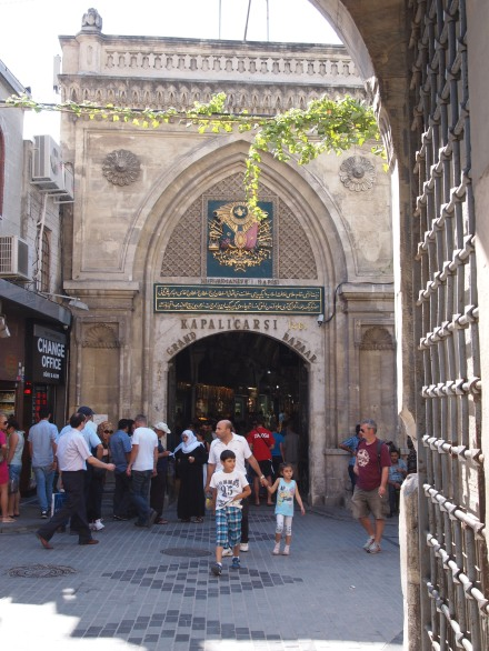 One of the many entrances to the Grand Bazaar