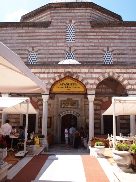 The men's entrance to Ayasofya Hamami