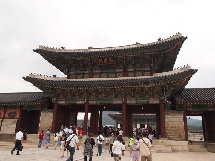Heungnyemun Gate is the first gate inside the palace walls