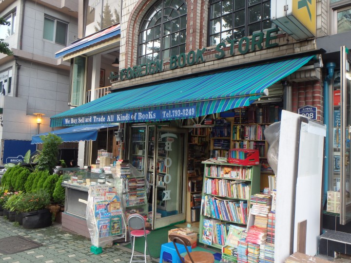 The Foreign Book Store