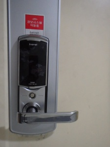 Our door lock is electronic - we put a key up against the small circle