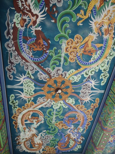 beautifully painted ceiling