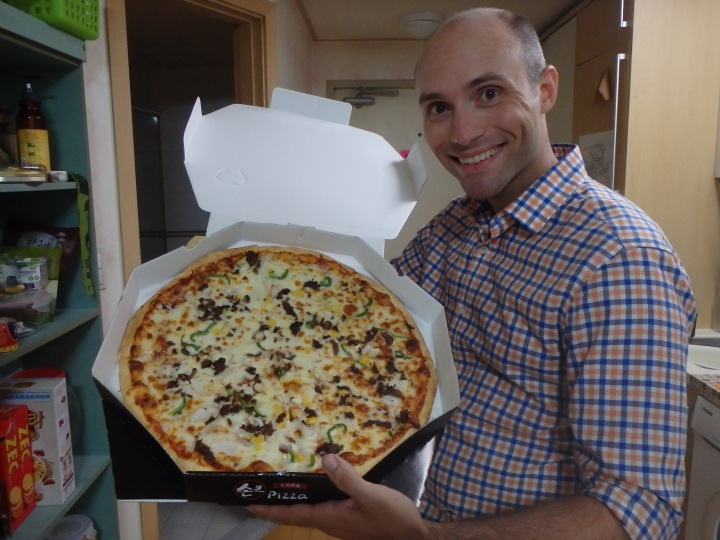 Lotte Mart pizza