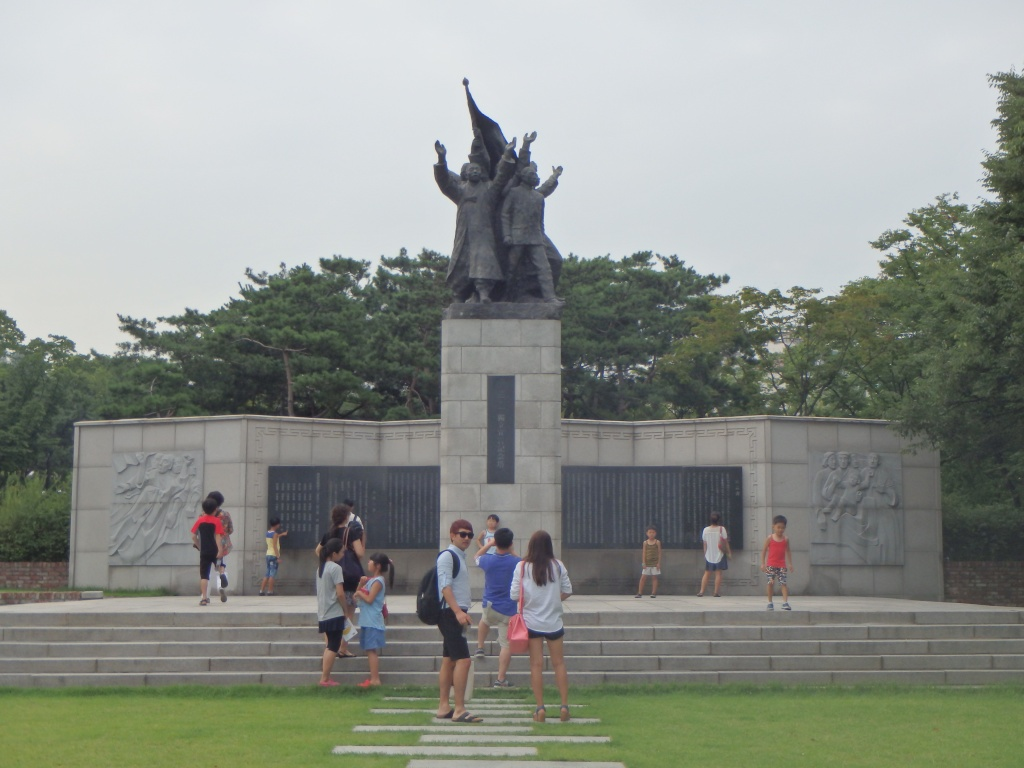 Declaration of Independence Monument in front & Patriotic Martyrs Monument behind
