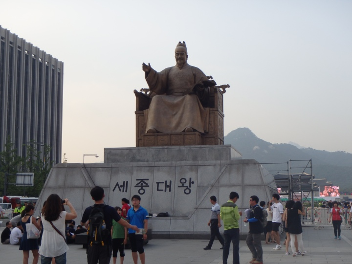 King Sejong the Great - he oversaw the creation of Hangeul, Korea's phonetic writing system