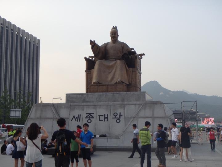 King Sejong the Great - he oversaw the creation of Hangeul, Korea's phonetic writing system