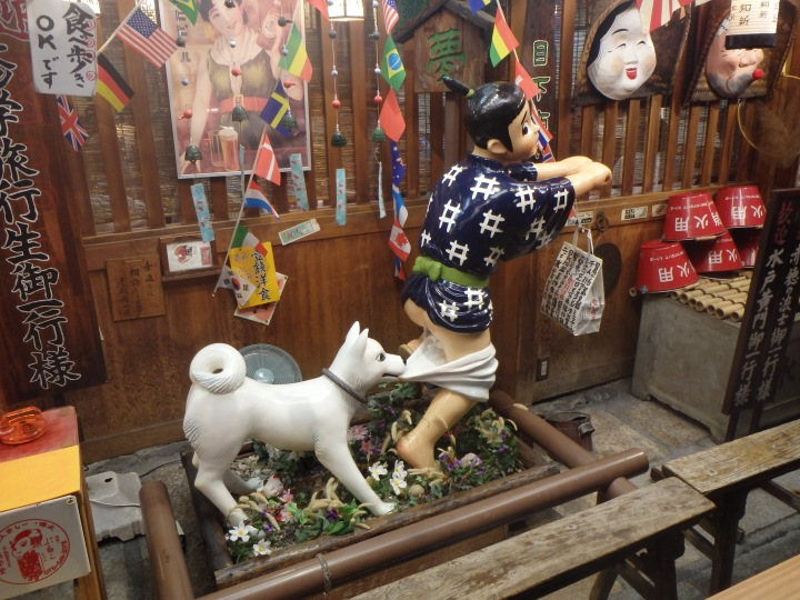 We passed this in Gion...