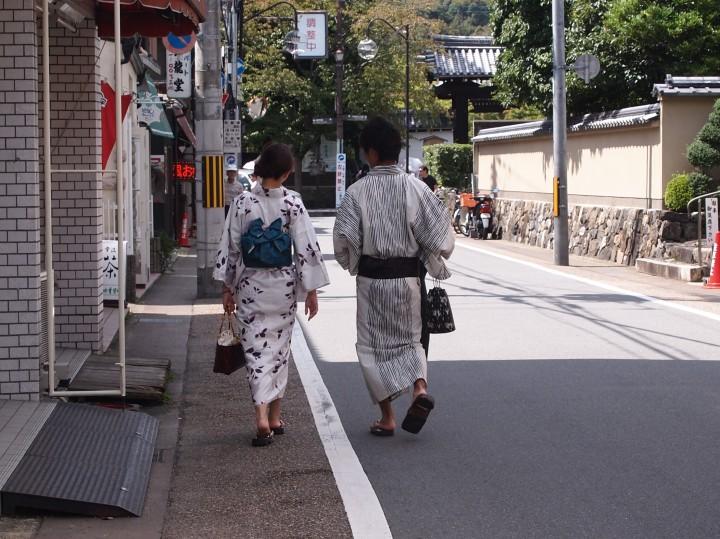 A couple in kimonos