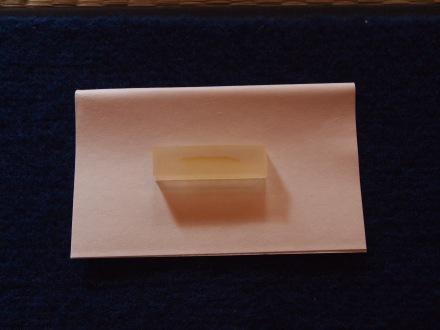 A traditional sweet to accompany the tea