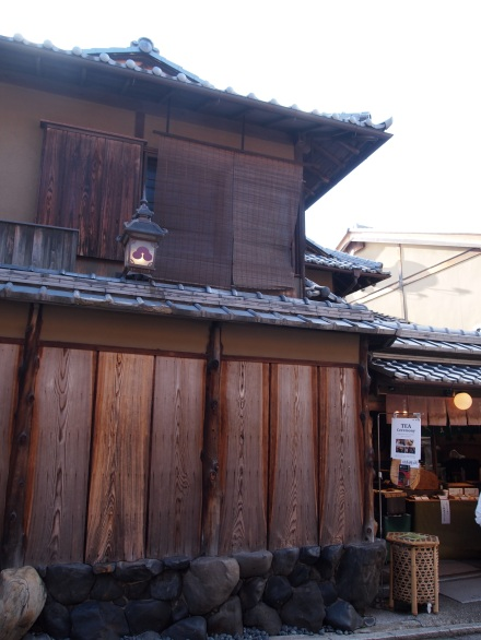 The machiya where Camellia is located