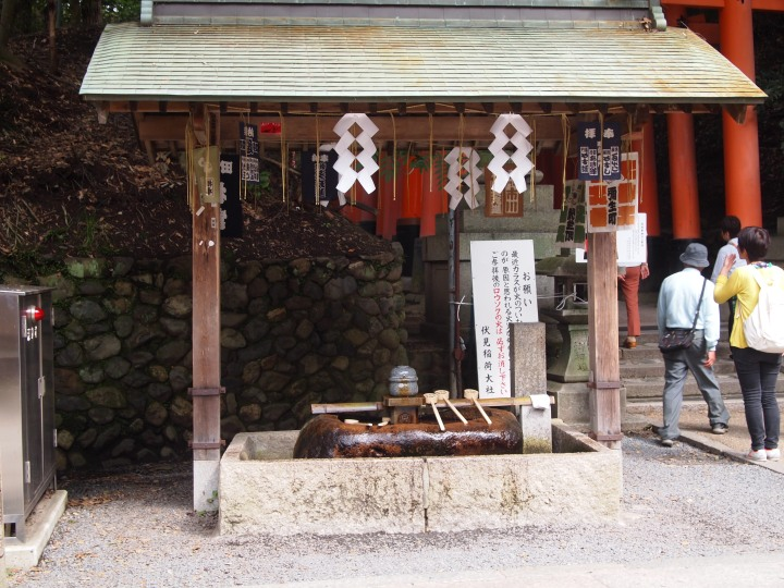 At a shrine you first purify your hands and mouth at the temizuya