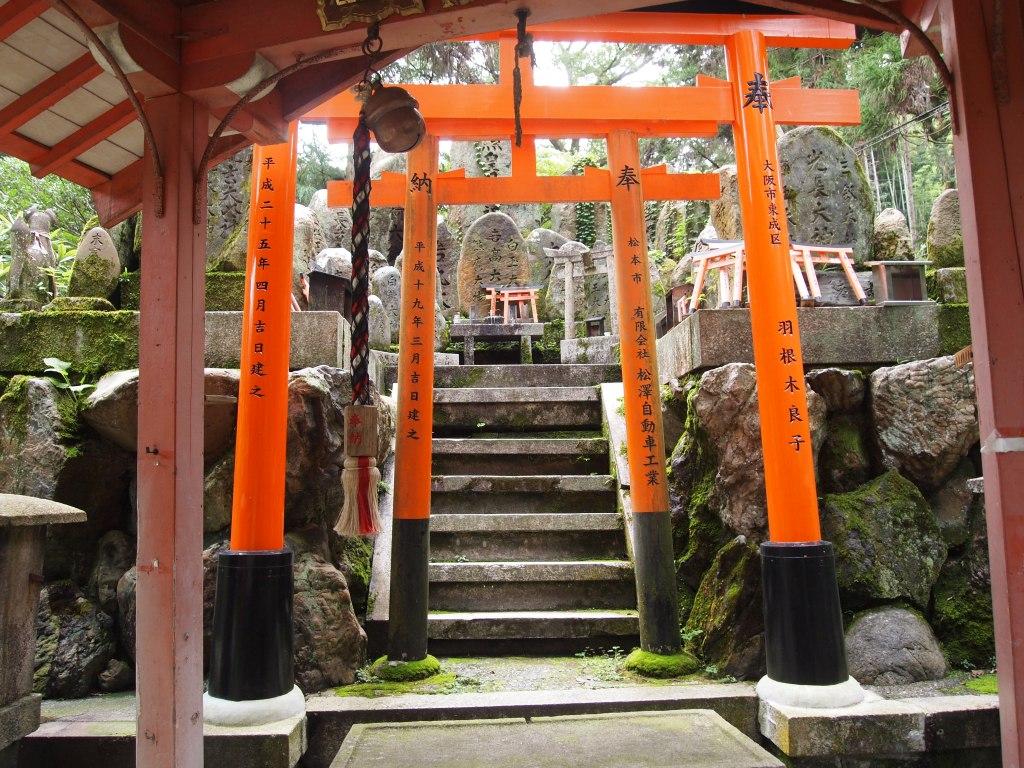 A shrine off the path a little ways