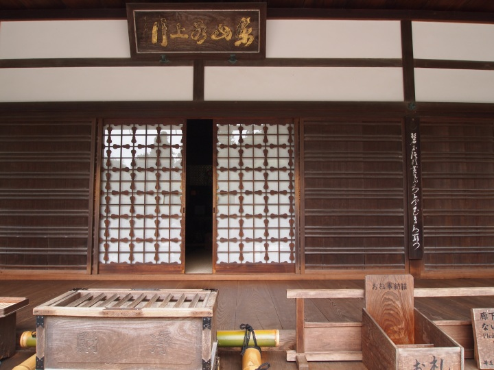 the Hondo (Main Hall)