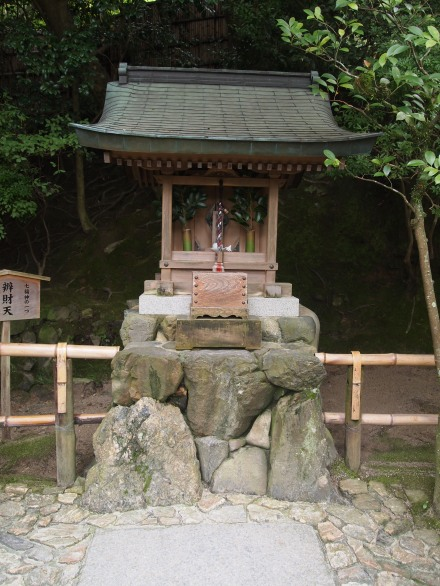 A small shrine off to the side