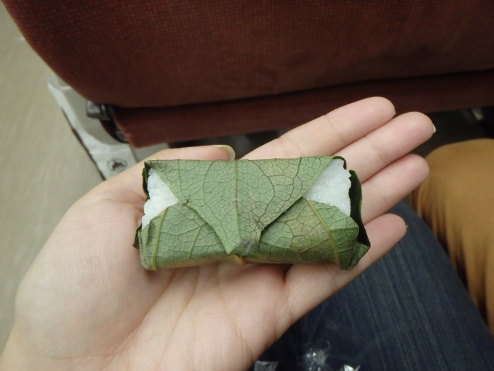 Sushi wrapped in a leaf