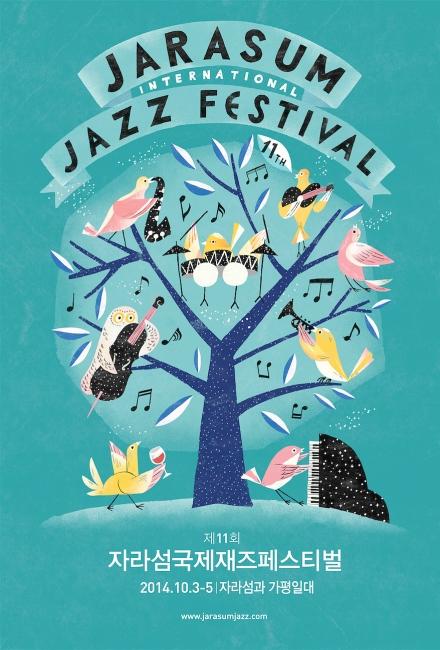 Jarasum Jazz Poster