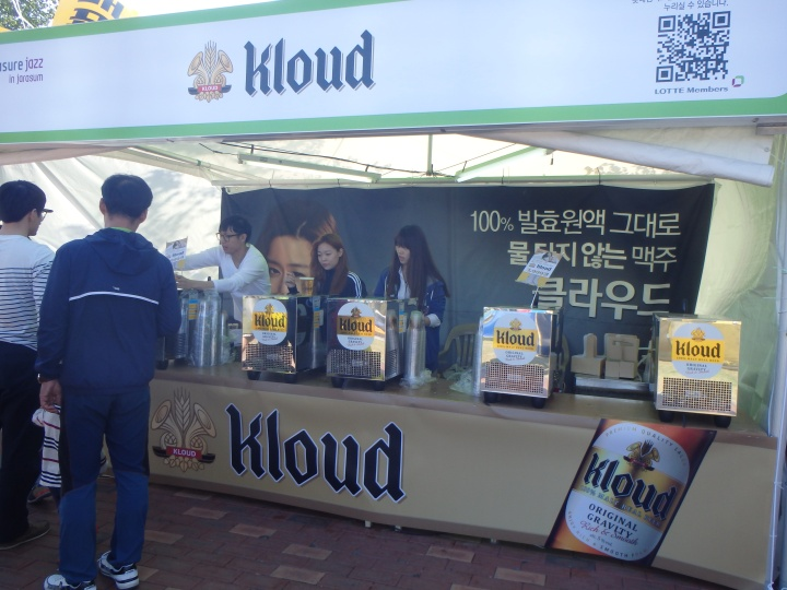 Kloud was the only draft beer we saw available