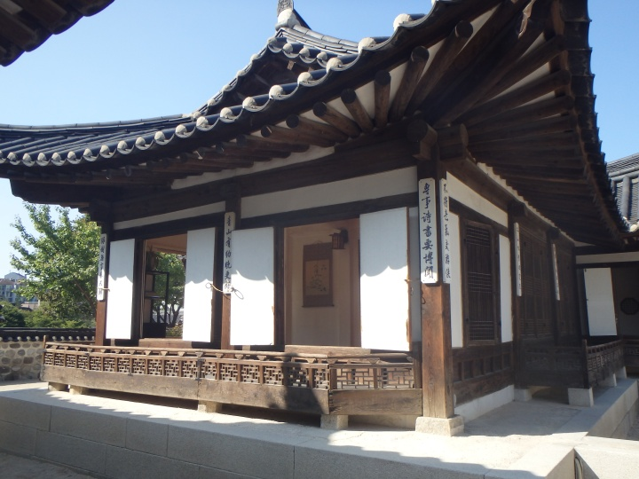 This house was built in the late 1860s by a master carpenter who helped rebuild Gyeongbok Palace.