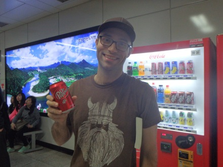 We found some Dr. Pepper in a vending machine!