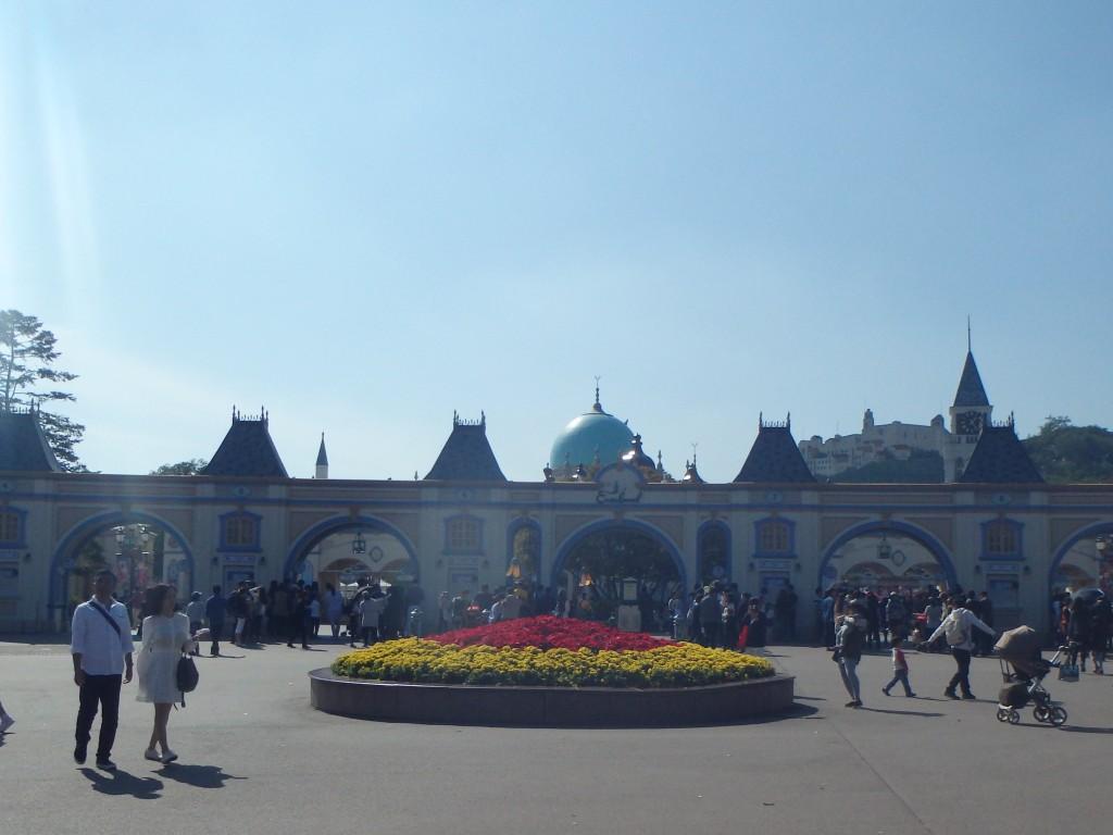 Everland Entrance