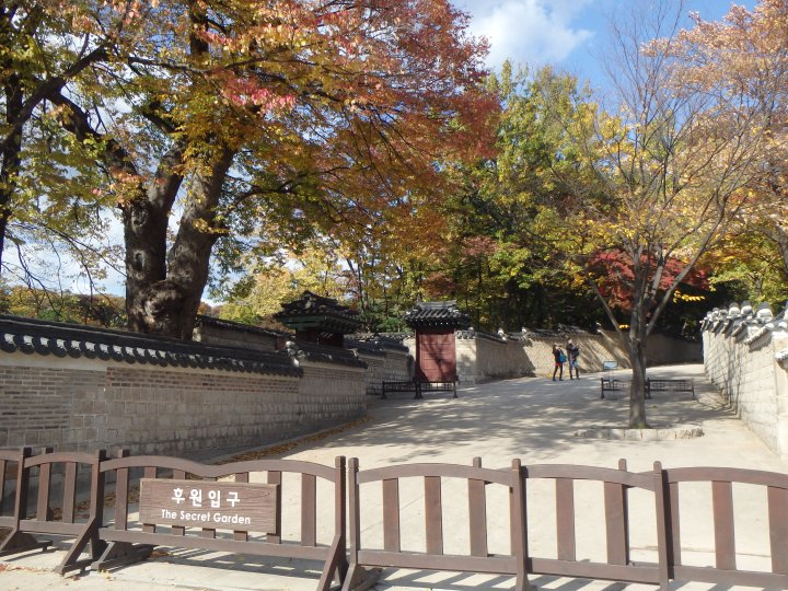Entrance to Huwon Garden