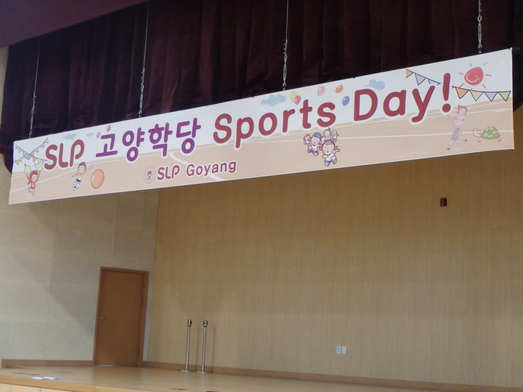 Sports Day!