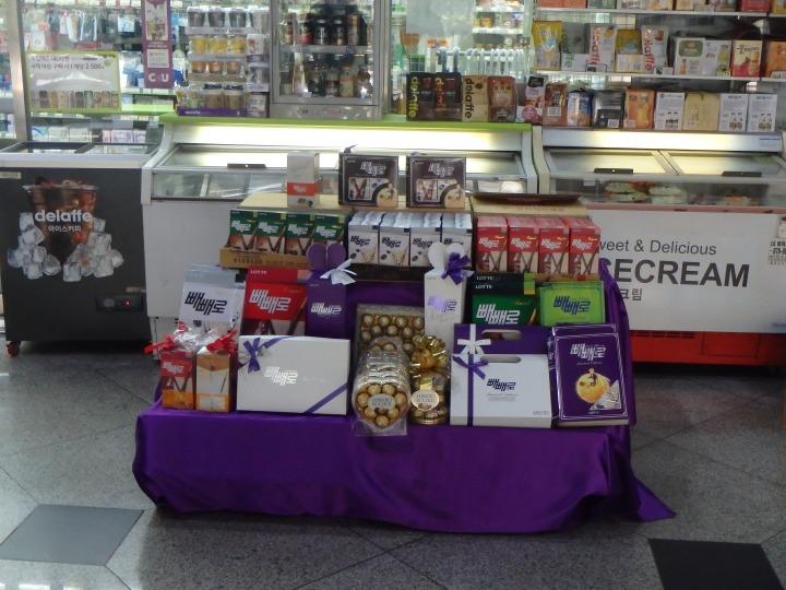 Pepero Day display