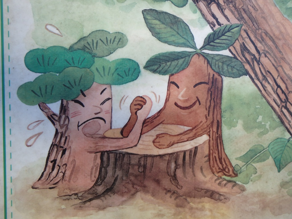 Arm wrestling trees