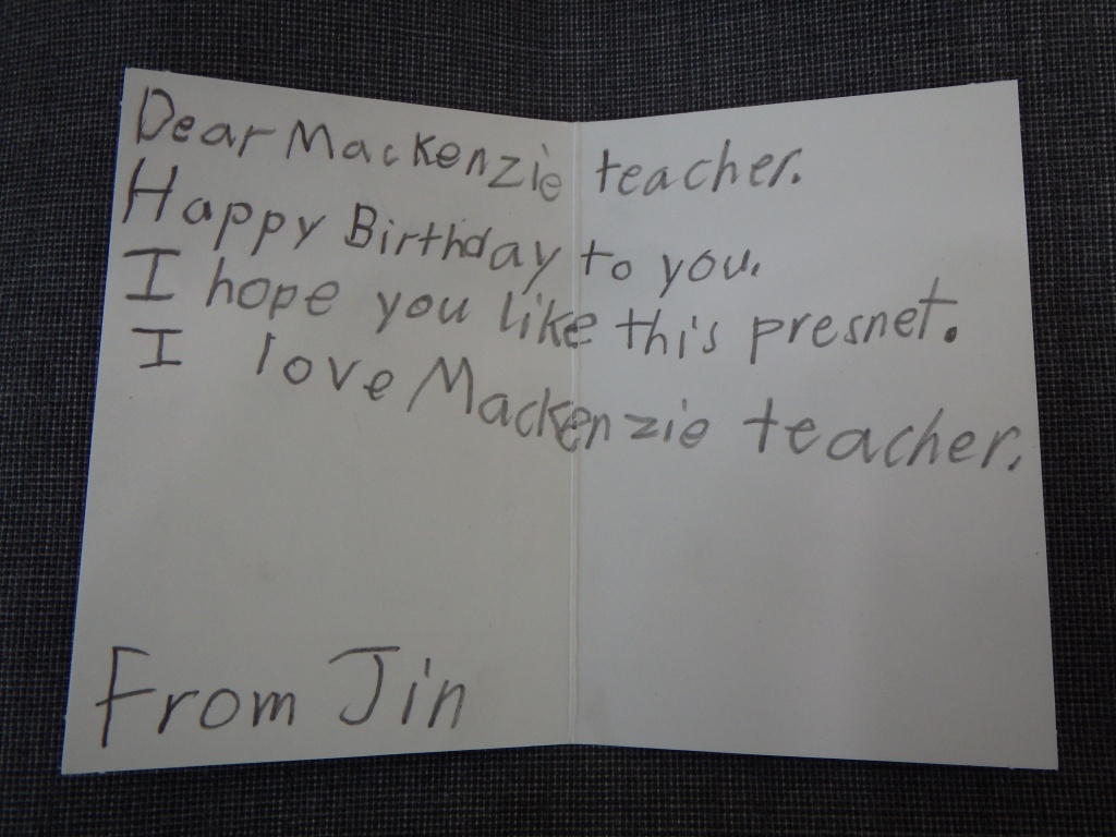 The sweetest note ever!