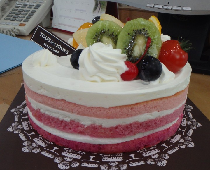My cake from the school - yes, there are tomatoes on it