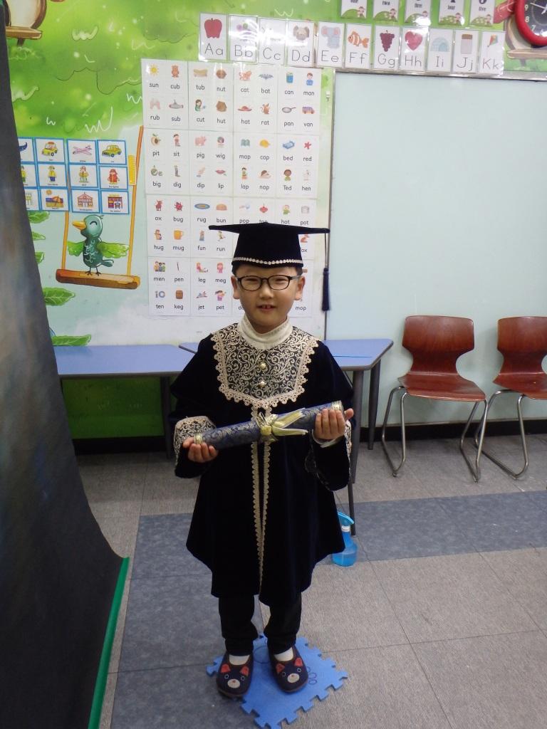 Look at that diploma!