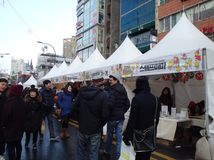 Christmas Market in Sinchon