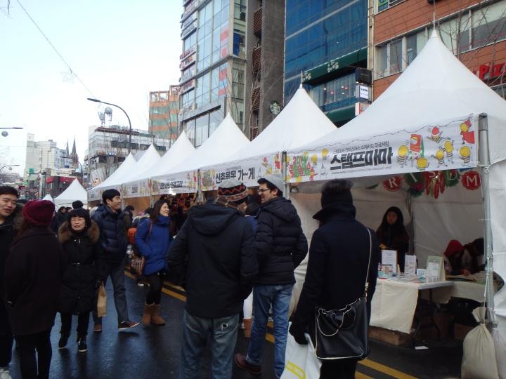 Christmas Market in Sinchon