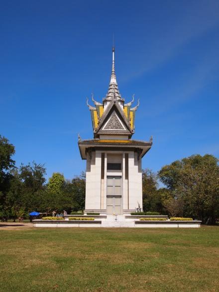 The Memorial Stupa