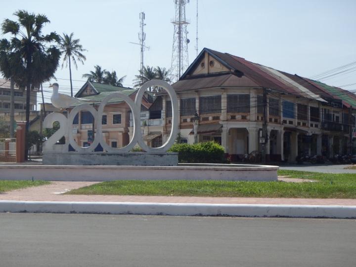 2000 Monument