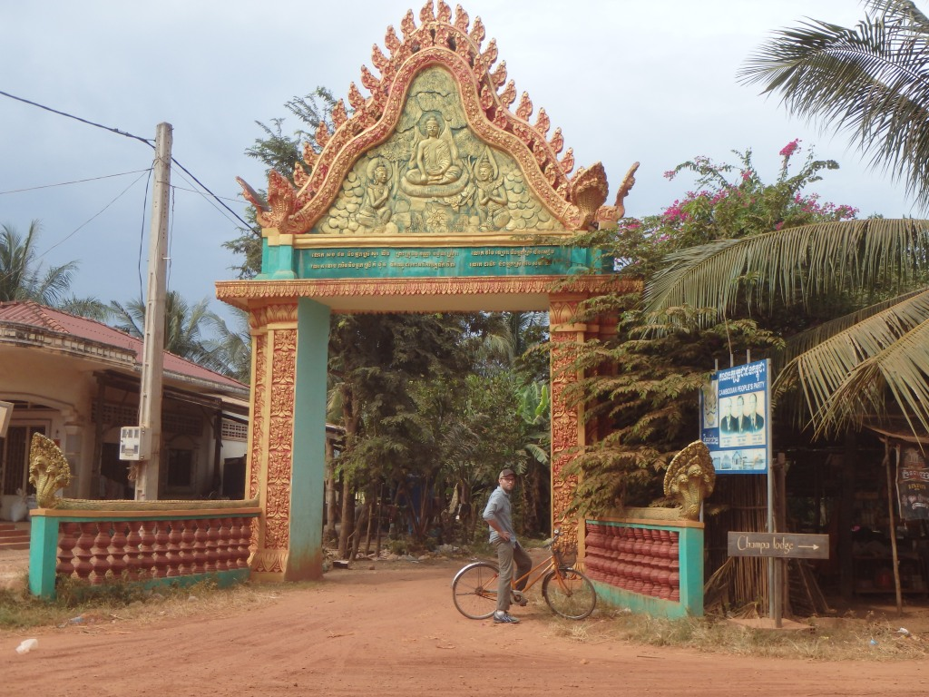 entrance to the wat