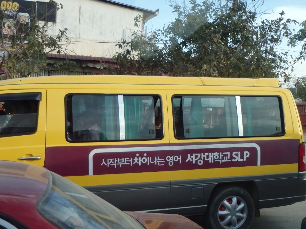 an old SLP mini bus!