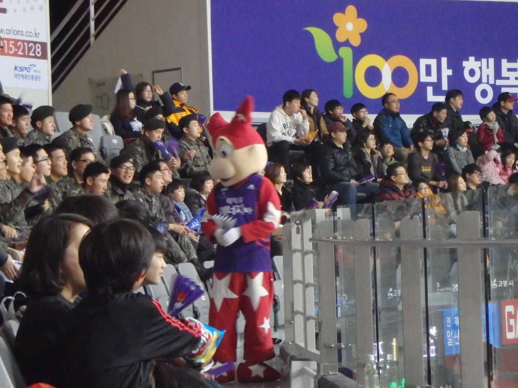 the Orions mascot