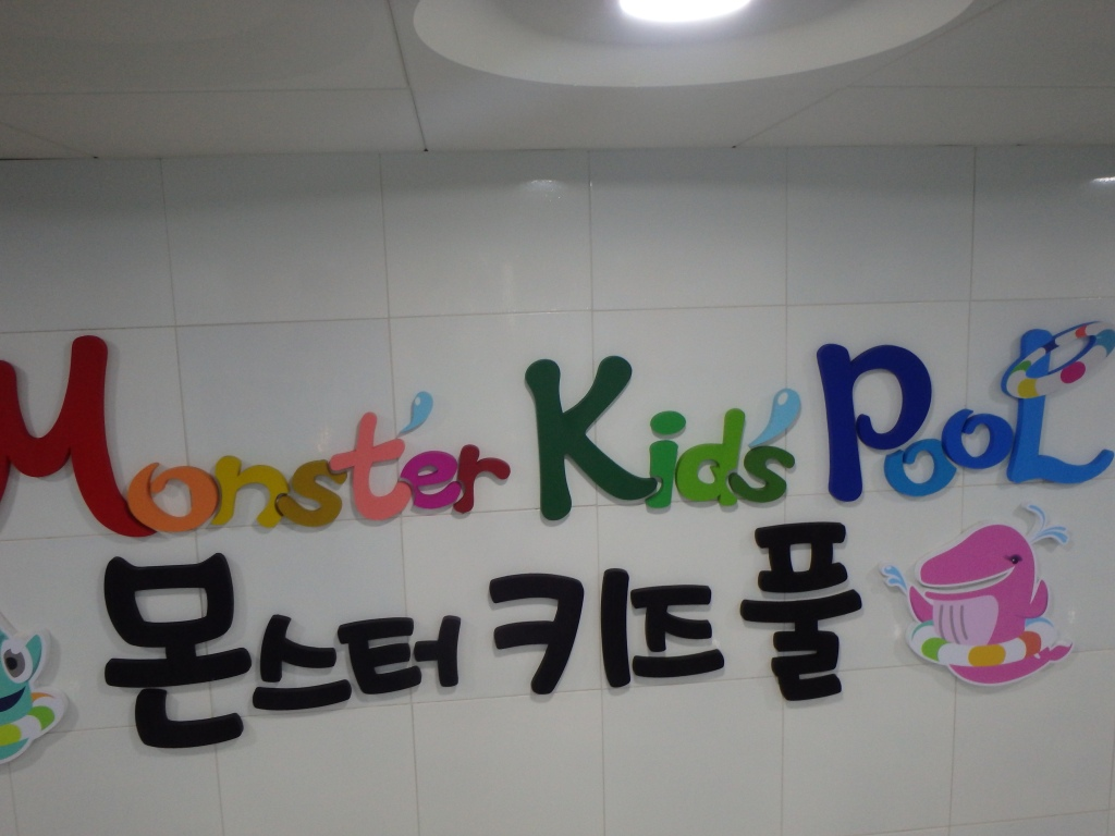 Monster Kids!