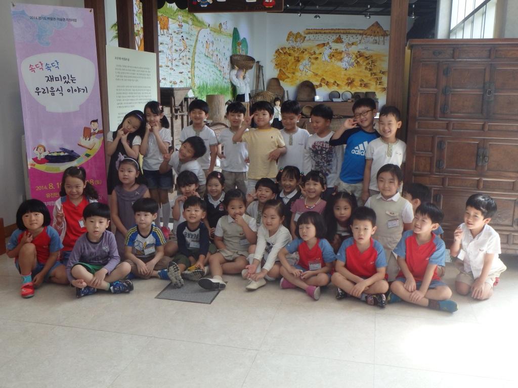 group shot of SLP kindergarten