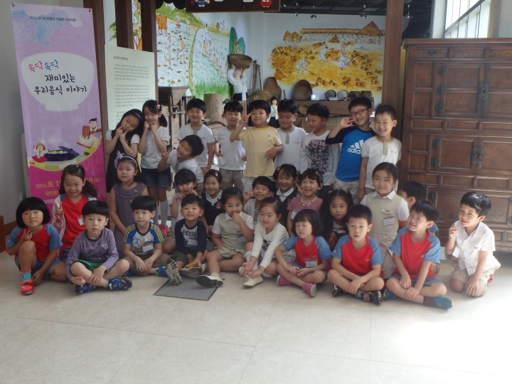 group shot of SLP kindergarten