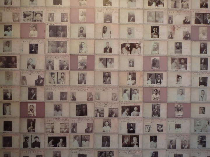 Photographs of the victims - there was an entire room filled with floor-to-ceiling photographs