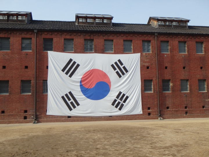 Taegukgi - the S. Korean flag