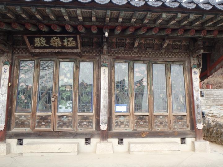 Amitabha Hall