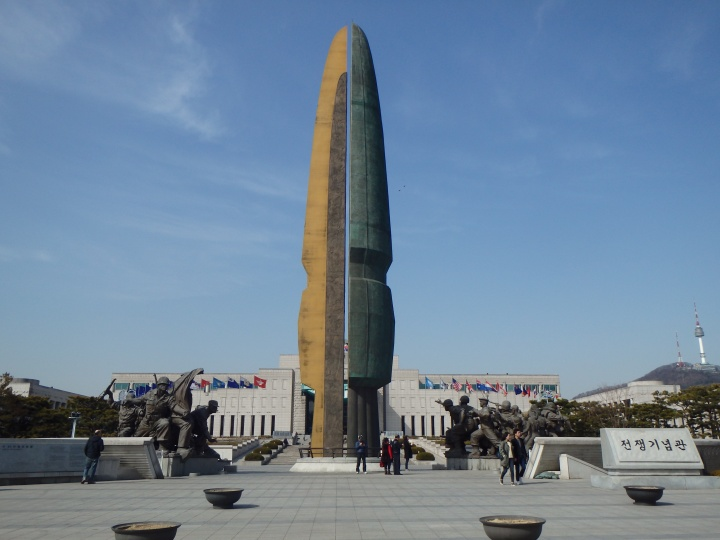 Tower of Korea