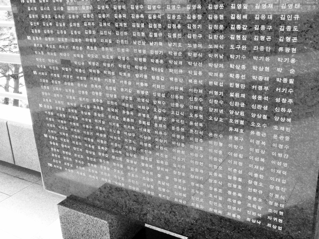 The Korean names are so small. It shows just how many people sacrificed their lives.