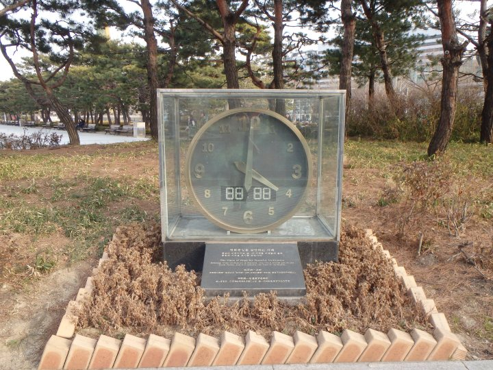 When reunification occurs, this clock will replace the Korean War clock and will display the time of reunification