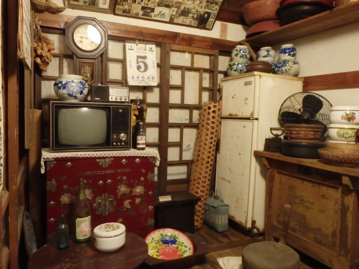 A typical room