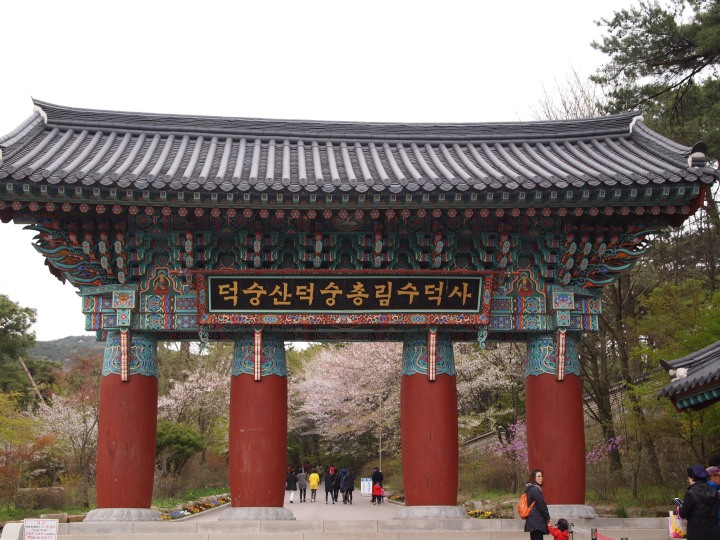 Ilju-mun, One Pillar Gate