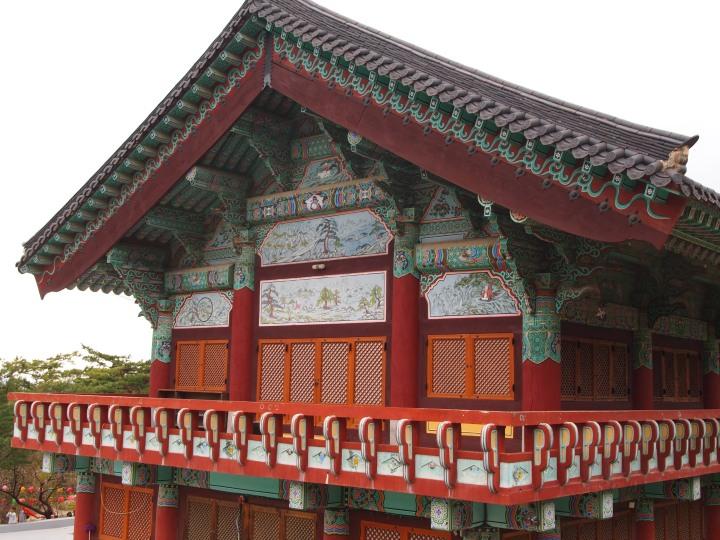Hwanghajeong-ru